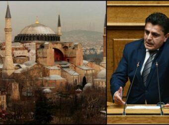 Βουλευτής της ΝΔ δηλώνει έτοιμος να πάρει το τουφέκι για την Αγια Σοφια