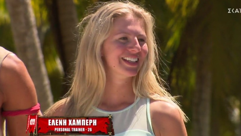 Survivor 4: Μπήκε στο παιχνίδι η Ελένη Χαμπέρη