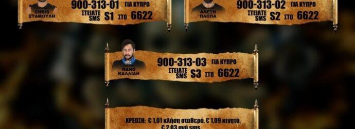 Survivor 4 spoiler 3/3: Ποιος παίκτης αποχωρεί; Καλίδης, Παππάς ή Κρις; – Survivor