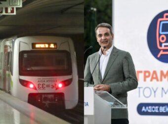 Μετρό Αθήνας: Η νέα γραμμή, οι σταθμοί και τα χαρακτηριστικά της