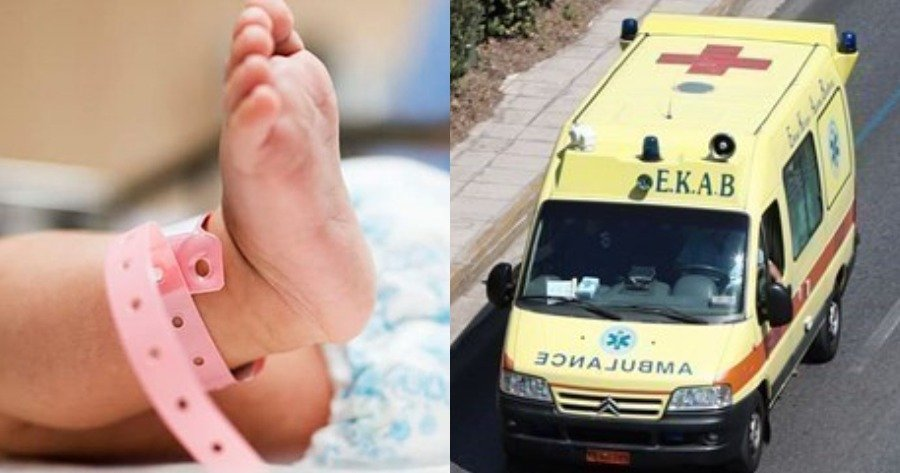 Νεογέννητο κοριτσάκι πέθανε δύο ώρες μετά τη γέννα, στον Πύργο