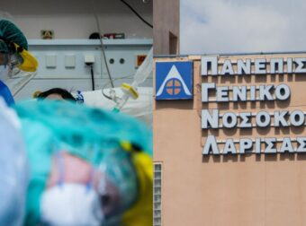Οικογενειακή τραγωδία : Ζευγάρι πέθανε με διαφορά ωρών από κορoνoϊό. Διασωληνωμένος ο γιος