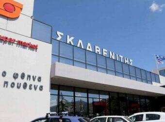 Ξεπούλημα για τον Σκλαβενίτη: Αυτή είναι η εταιρεία που αγοράζει τα καταστήματά του! – Shopping